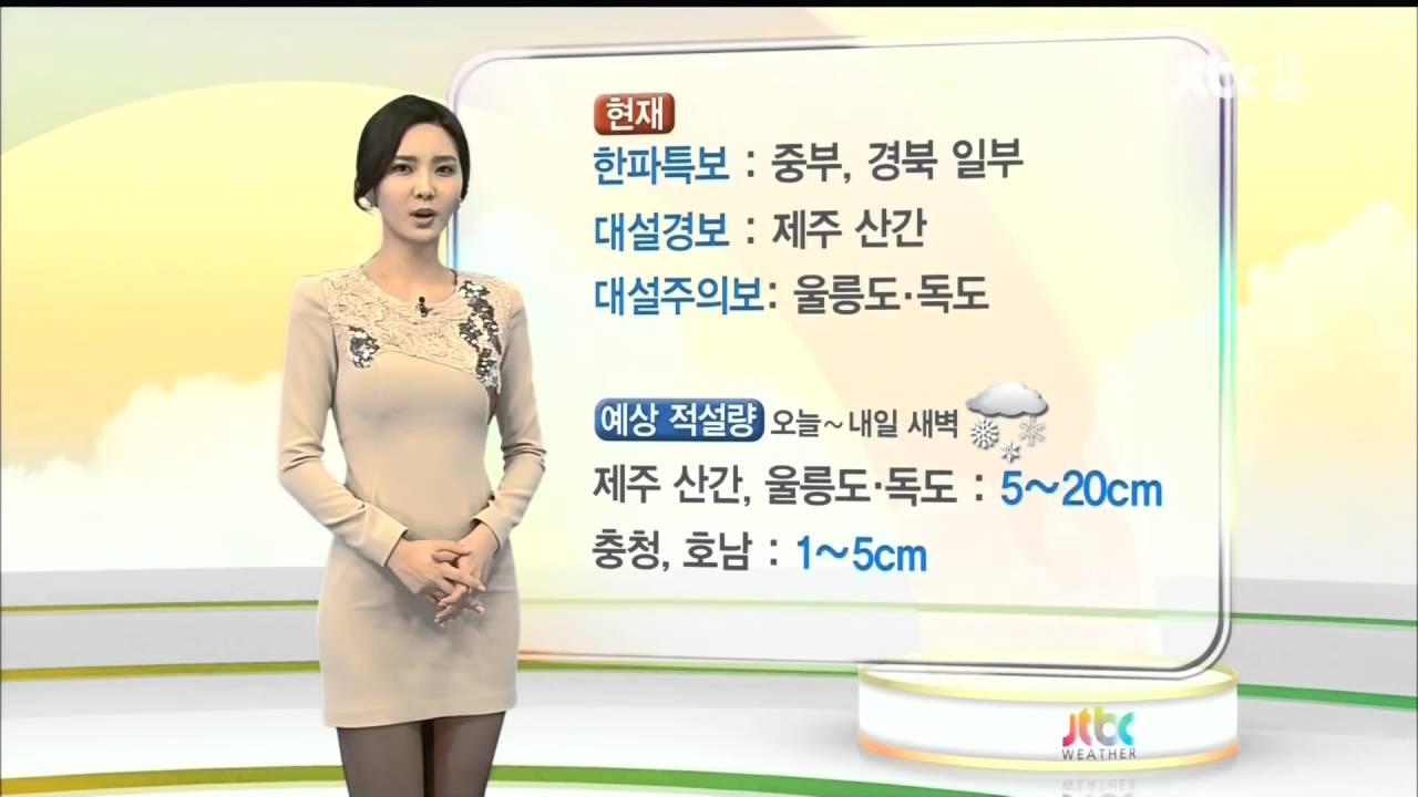 조미나120208 韓国セクシーアナウンサーミニスカート sexy announcer anunciador atractivo