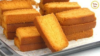 Homemade Dry Cake/ Cake Rusk Recipe for kids by Tiffin Box | Bakery Style crispy Dry Cake Biscuit