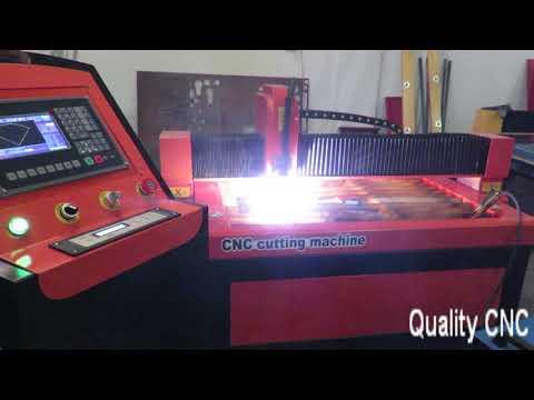 Quality CNC--- QCP1530 cutting 18mm metal sheet
