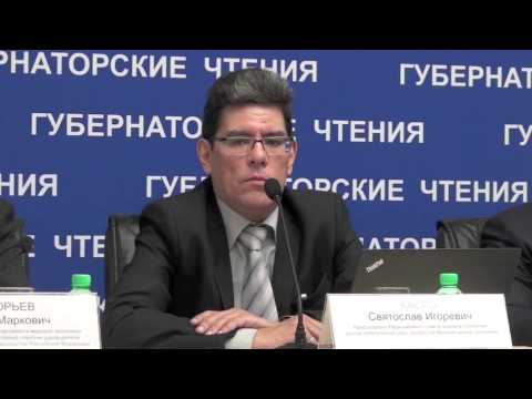 """Святослав Каспэ доктор политических наук, главный редактор журнала """"Полития"""", профессор Высшей шк"""