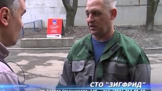 Особенности эксплуатации крндиционера зимой (Автотема ТВ)(, 2013-08-28T21:47:52.000Z)