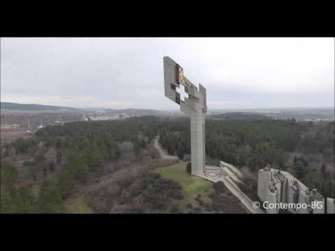 Drone video of Samara Flag, Stara Zagora, Bulgaria, by Contempo-BG