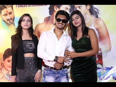 आकांक्षा दुबे,शहज़ाद खान की फ़िल्म 'हमार दबंग बलमा' के मुहूर्त पर पहुंचे बिनय बिहारी