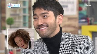 [Section TV] 섹션 TV - 'She was pretty' reverse charms man Choi Siwon! 20151018 Mp3