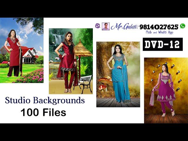 DVD 12 Studio Backgrounds