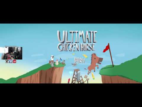 [Ultimate Chicken Horse#PC 21:9 Ulta Wide] i7-6850K / Asus GTX1080 Strix SLI (13-03-2017)