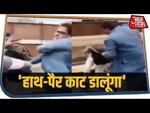 Maharashtra के मंत्री Nawab Malik के भाई की सरेआम गुंडागर्ड | Mumbai Metro