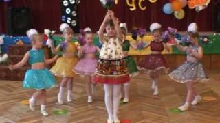 танец с цветами.vob