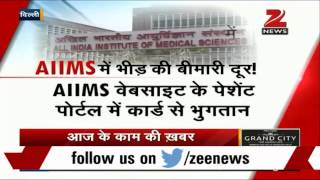 FREE AIIMS 2019 ENTRENSE ONLINE EXAM REVIEW