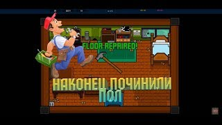 Gamer Career Tycoon. СТРИМИМ ДАЛЬШЕ?!