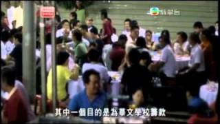 華人移民史 CH04 part 3