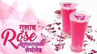 Rose Lemonade | रोझ लेमोनेड | Easy Homemade Lemonade Recipe by Chef Harpal Singh