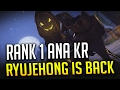OVERWATCH RANK 1 ANA KR RYUJEHONG IS BACK!