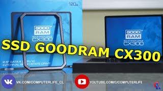 обзор и тестирование SSD GOODRAM CX300 120GB 2.5