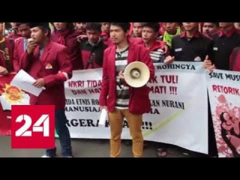 Индонезия намерена всерьез
