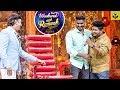 Chikkanna Weekend With Ramesh Season 4 | #ZeeKannada Weekend With Ramesh #Chikkanna Episode