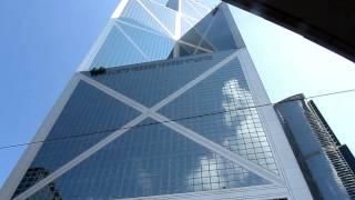 Hong Kong-Tour de la Banque de Chine SiliKei