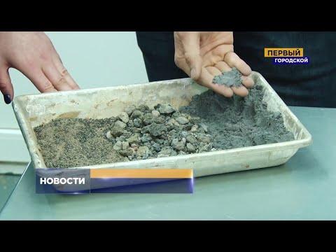 Как сделать цемент своими руками из древесной золы, примитивный способ самодельного бетона из золы