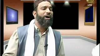 Lala qader ahmed qadeer kalam Hazrat Mian Muhammad Bakhsh