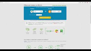 Live withdraw of BTC Pro miner free bitcoin mining site