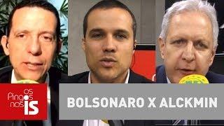 Debate: Bolsonaro x Alckmin