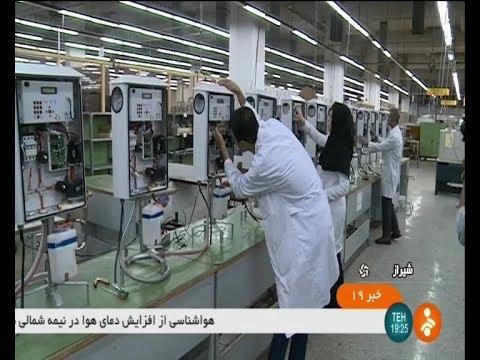 Iran Water dispensing manager device, Shiraz county ساخت دستگاه مديريت پخش آب شيراز ايران