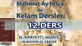 Mahmut Ay Hoca ile Kelam Dersleri-Sabuni Kifaye(12.Ders/Kelamullah)