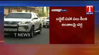 State Cabinet Meet Has Started at Pragathi Bhavan  Telugu
