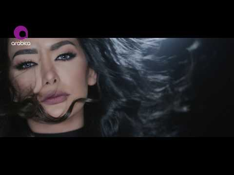 Kamiliya Ward - Kol She2 Wared Teaser / كاميليا ورد - كل شيء وارد برومو