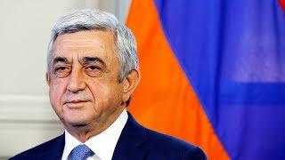 Армения: Саргсян покинул пост главы правящей партии   НОВОСТИ