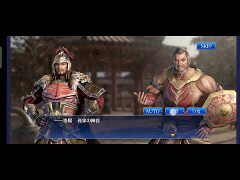 Dynasty Warriors 9 Mobile Lian Shi Sun Shang Xiang Wu Chapter Part 7
