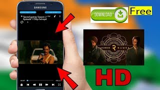 Sacred games season 2 HD में download कैसे करे FREE  | How to download sacred games season 2