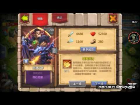 New Hero Released FLYING DRAGON!! Castle Clash