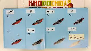 Hướng dẫn lắp ráp Decool 7126 Lego The Batman Movie 70905 The Batmobile giá sốc rẻ nhất