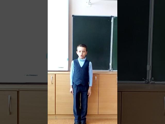 Изображение предпросмотра прочтения – ИванЩукин читает произведение «Мальчик из села Поповка» С.Я.Маршака