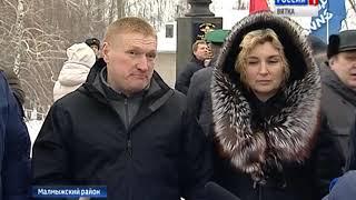 В Малмыжском районе открыли памятник Герою России Валерию Асапову(ГТРК Вятка)