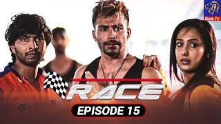 Race - රේස්   Episode 15   20 - 08 - 2021   Siyatha TV Thumbnail