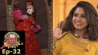 Made for Each Other I S2 EP-32 I Beautiful moments through string puppet dance I Mazhavil Manorama