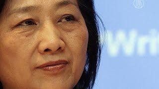 Известной китайской журналистке Гао Юй дали 7 лет тюрьмы (новости)(http://ntdtv.ru/ Известной китайской журналистке Гао Юй дали 7 лет тюрьмы. Китайский суд приговорил известную в..., 2015-04-17T14:58:07.000Z)