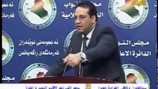 عاجل قبل الحذف وشهد من اهلها الدكتور هيثم الجبوري يكشف حقيقة القضاء العراقي المرتشي