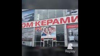 видео Интернет-магазин Дисконт Одесса, Херсон