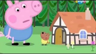Джорджик великан Свинка Пеппа #DJESSMAY