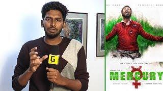 Mercury Movie Review | Karthik Subbaraj | Prabhudeva | Pen Studios | Stone Bench Films