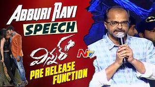 Abburi Ravi Speech @ Winner Movie Pre Release Function || Sai Dharam Tej, Rakul Preet