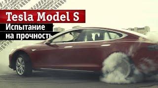 Эффектный разворот на электромобиле Tesla Model S