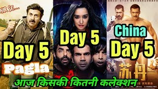 satyamev jayate movie box office collection