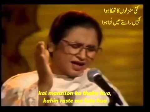 Zz. mujhe apne zabt pe naaz tha  Nayyara Noor Ghazal of za.pk007@yahho - gmail