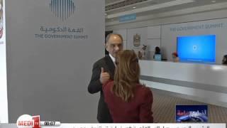 فيديو .. قمة في دبي لبحث تسخير التطور التكنولوجي للخدمات العمومية