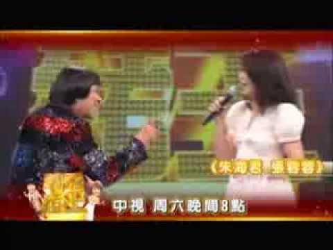 中視3/1「萬秀豬王」#81精采預告/ 張蓉蓉+朱海君