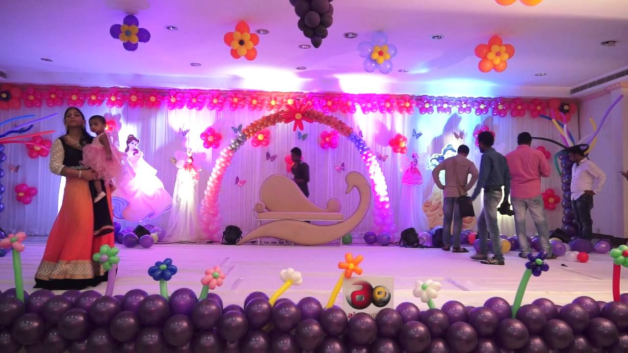 Birthday Party Decorations Youtube